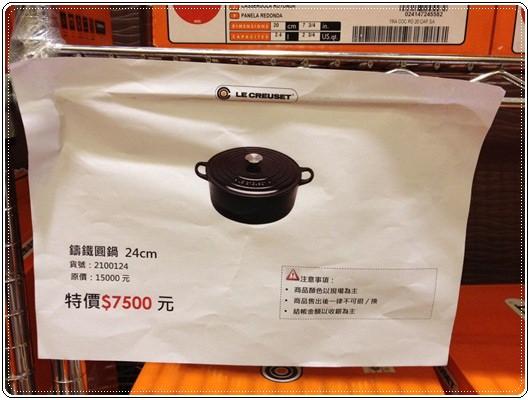 【小猴媽❤佈置】2014 LE CREUSET特賣會。搶鍋去(心得攻略分享) (36).jpg