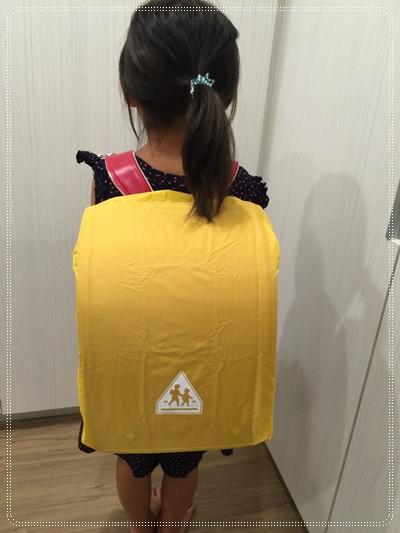 揹起書包上學去~日本真皮書包開箱文與便當餐盒的準備 (26).jpg