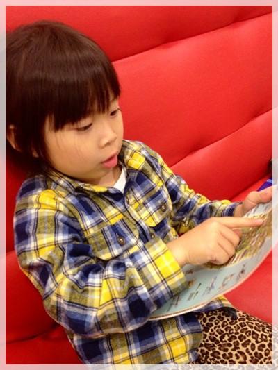 【推薦好書】兒童好奇心大百科&與大自然捉迷藏 (4)