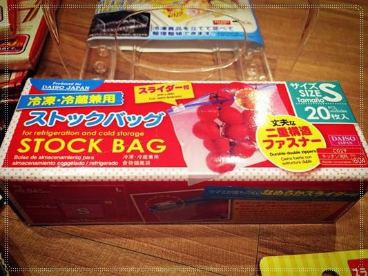【小猴媽❤大創】9月開學季。小一新鮮人的用品採購 (22).jpg