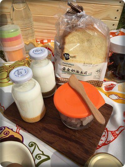 【小猴媽❤大創】秋日小野餐 at 美堤河濱公園 (15).jpg