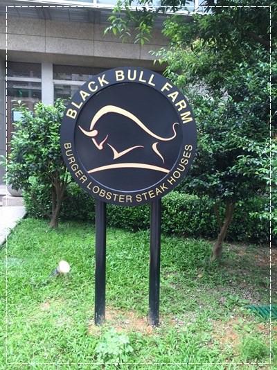 ﹝邀約﹞花旗信用卡邀您體驗有機牛排現場料理@Black Bull Farm餐廳 (2).jpg
