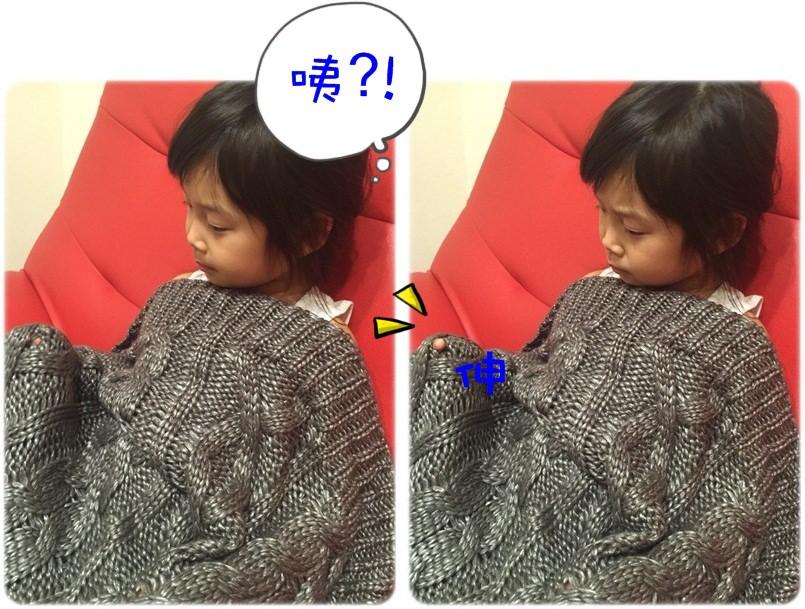 【小猴媽❤佈置】HOLA。溫暖直通心房的HH金屬光澤編織毯 (13).jpg
