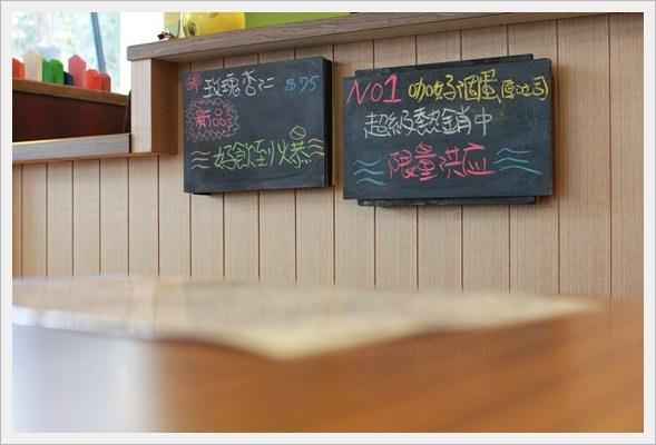 屬於灶咖等級的N+n喫早餐 (7).JPG