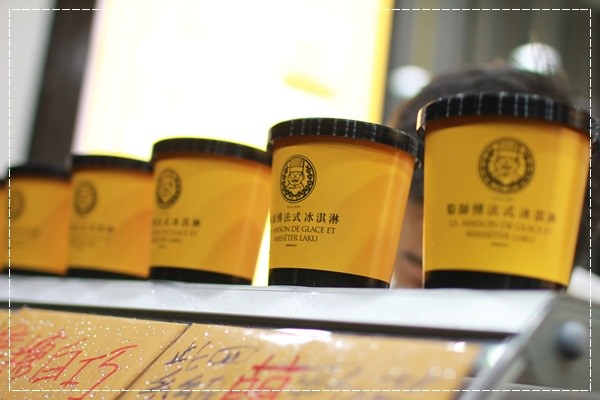 《EatMe食我》駱師傅法式冰淇淋之家 (44).JPG