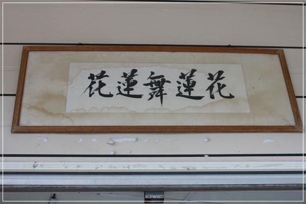 §2013。台東熱氣球嘉年華§ (314)
