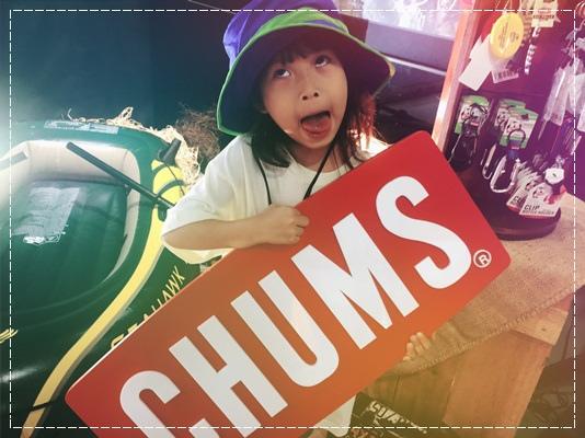 CHUMS秋冬品牌分享會 (90).jpg