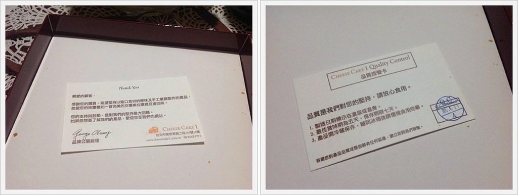 ﹝試吃﹞CHEESE CAKE 1 奢侈Blue Man (11).jpg