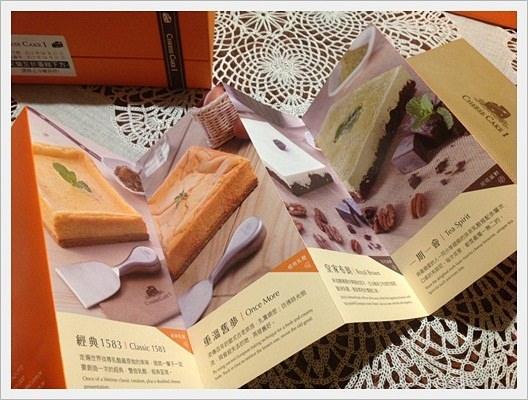 ﹝試吃﹞CHEESE CAKE 1 奢侈Blue Man (10).jpg