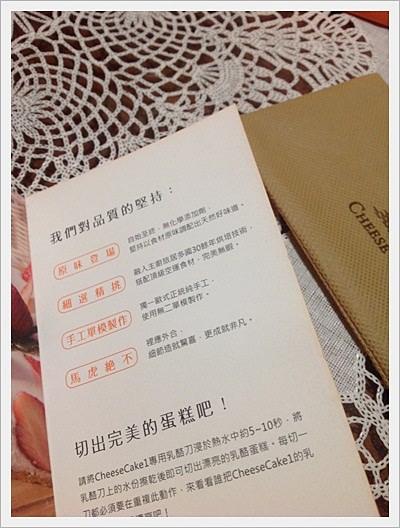 ﹝試吃﹞CHEESE CAKE 1 奢侈Blue Man (8).jpg