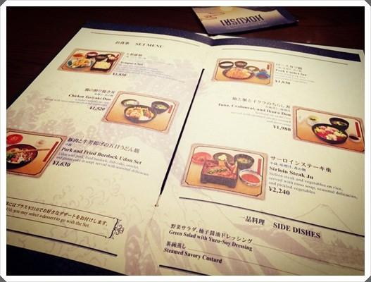 2015冬遊日本。東京迪士尼樂園之安娜與艾莎的冰雪夢幻 (165).jpg