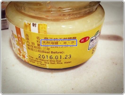 【小猴媽❤佈置】HOLA。索取到店折扣券,精打細算省更多!! (22).jpg