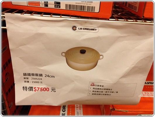 【小猴媽❤佈置】2014 LE CREUSET特賣會。搶鍋去(心得攻略分享) (48).jpg