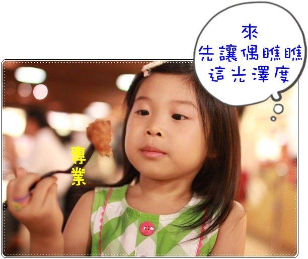 ﹝試吃﹞繼光香香雞-百變香香雞 六種醬料任你選 (23).JPG