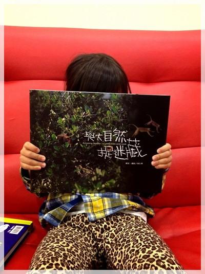 【推薦好書】兒童好奇心大百科&與大自然捉迷藏 (23)