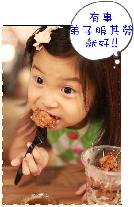 ﹝試吃﹞繼光香香雞-百變香香雞 六種醬料任你選 (18).JPG