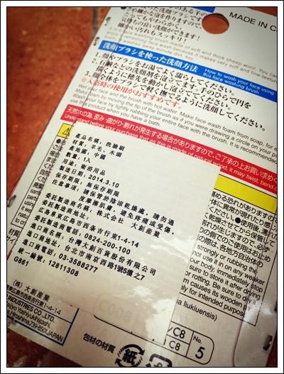 【小猴媽❤大創】清爽清潔小物。酷暑難耐,有了它舒適度立即提升!!  (17).jpg