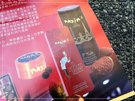 0214情人節就是要Maxim's法國巴黎美心巧克力 (1).jpg