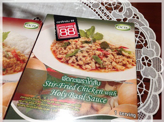 Kitchen 88泰式打拋雞肉咖哩炒蟹肉即食包 (2).jpg