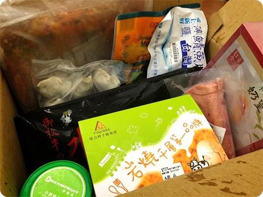 ﹝體驗﹞鮮食家。您的雲端冰箱,自由、任選、美味送到家 (3).jpg