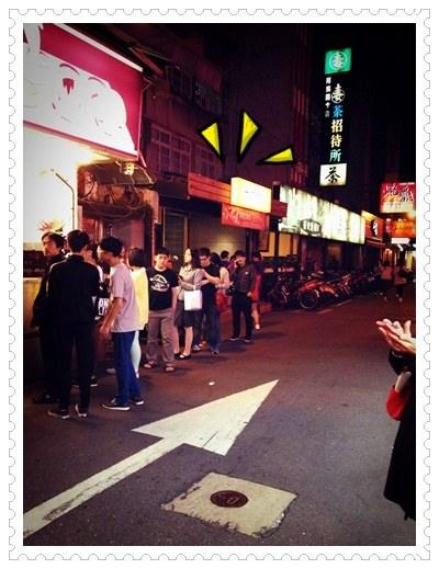 ﹝4Y8M2W3D﹞九尾韓國豆腐煲◎媽媽耍任性~硬是要吃了泡菜鍋才要去韓國!! (11)