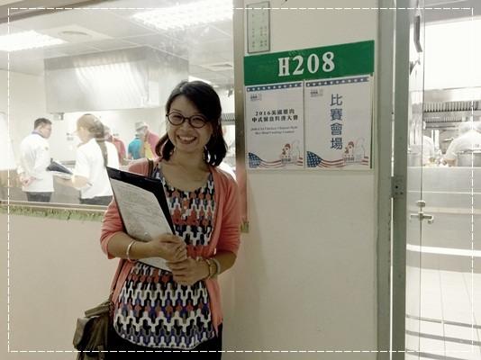 ﹝邀約﹞2016美國雞肉中式餐盒料理比賽 (24).jpg