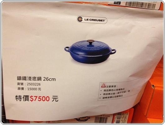 【小猴媽❤佈置】2014 LE CREUSET特賣會。搶鍋去(心得攻略分享) (44).jpg