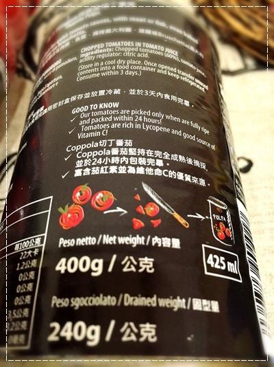 用好食品做寶貝的副食品 (7).jpg