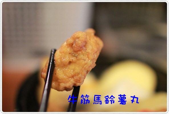 ﹝試吃﹞轉角關東煮 Part2 (43)