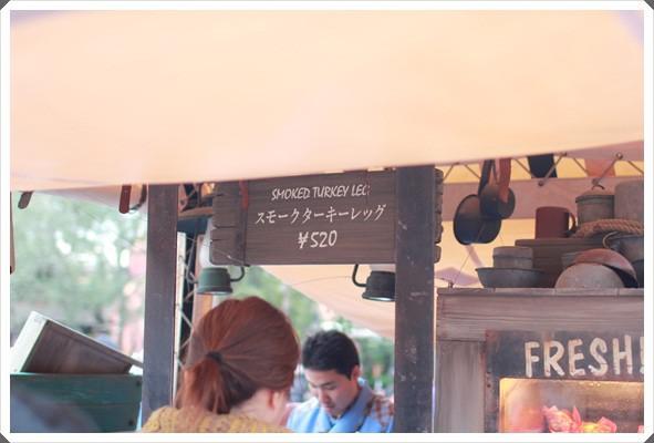 2015冬遊日本。東京迪士尼樂園之安娜與艾莎的冰雪夢幻 (98).JPG