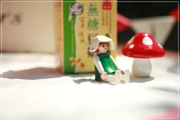 【小猴媽❤大創】 向璐露野的白色野餐派對及TLC台北野餐日致敬 at 玉成公園 (36).JPG