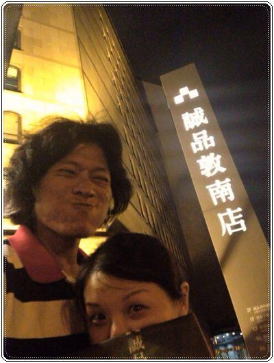 ♡兩人世界♡偽蜜月的6天小記事 (14).jpg