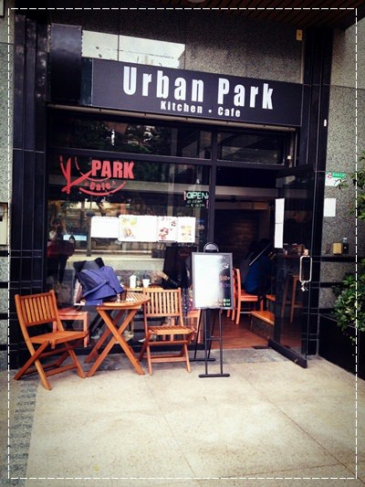 大碗又滿意的Urban Park kitchen & café都會享食 (1)