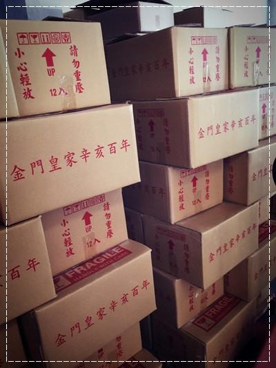 踩線。鶯歌陶藝生活節&2015來趣新北商圈~深度探索鶯歌 (20).jpg