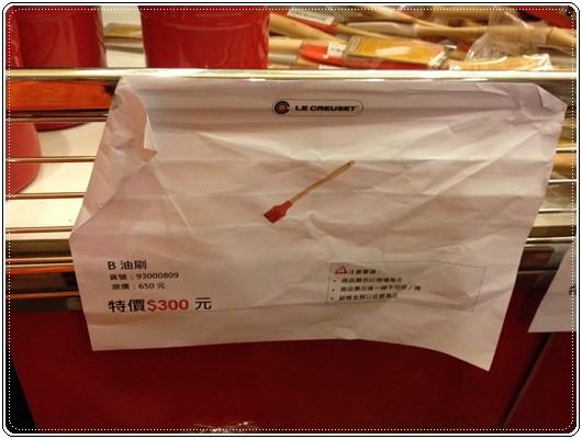 【小猴媽❤佈置】2014 LE CREUSET特賣會。搶鍋去(心得攻略分享) (52).jpg