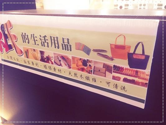 踩線。鶯歌陶藝生活節&2015來趣新北商圈~深度探索鶯歌 (111).jpg