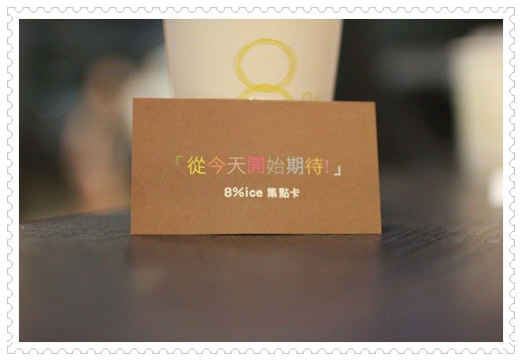 ﹝4Y8M4W2D﹞泰鮮雲雲南泰式料理晚餐→8%ice冰淇淋專門店(A8門市) (28)