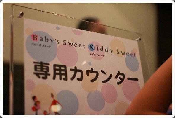 2013。熱遊日本東京♪(176)
