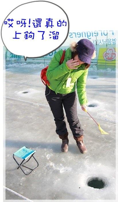 2016。首爾滑雪行 (128).JPG