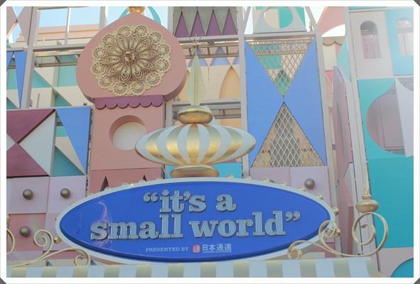 2015冬遊日本。東京迪士尼樂園之安娜與艾莎的冰雪夢幻 (47).JPG