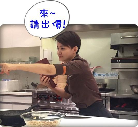 ﹝邀約﹞你知我知好學網◎客家傳統精緻米點 客家菜包(豬籠粄)  草仔粿  紅亀粿 (3).jpg