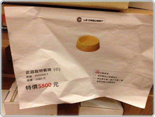 【小猴媽❤佈置】2014 LE CREUSET特賣會。搶鍋去(心得攻略分享) (62).jpg