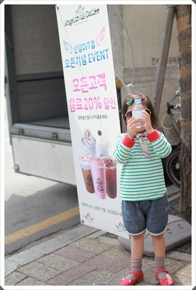 Korea。首爾  (35)