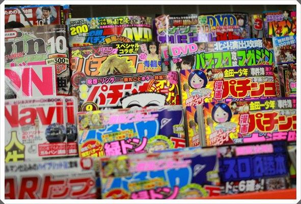 2013。熱遊日本東京♪(203)