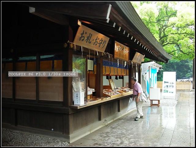 【初夏的東京】Day3 文化洗禮 明治神宮參拜 Part2+原宿小逗留