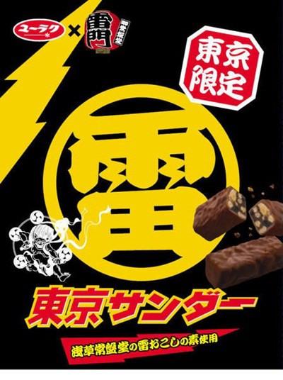 2014.4日本團購 (1).jpg