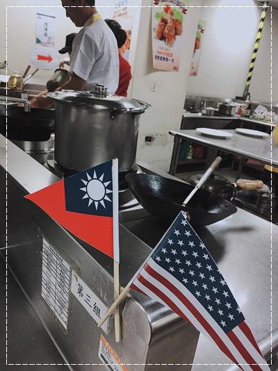 ﹝邀約﹞2016美國雞肉中式餐盒料理比賽 (13).jpg