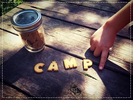 童子軍,就是要露營的呀!@三峽皇后鎮森林….值得紀念的初露