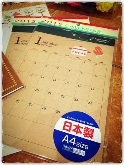 【小猴媽❤大創】冬日裡的實用小物 (10).jpg