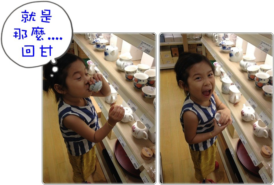 【小猴媽❤佈置】HOLA。索取到店折扣券,精打細算省更多!! (13).jpg